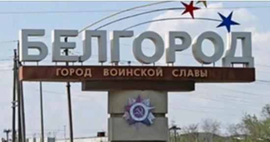 Где сдать анализ на коронавирус в Белгороде – как пройти исследование