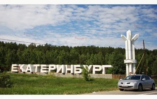 Как подготовлены к коронавирусу в Екатеринбурге
