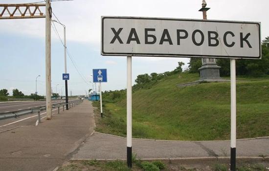 Коронавирус Хабаровск - реальная ситуация в городе