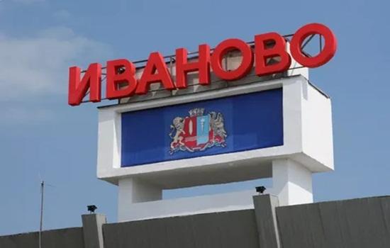 Где сдать анализ на коронавирус в Иваново – порядок действий