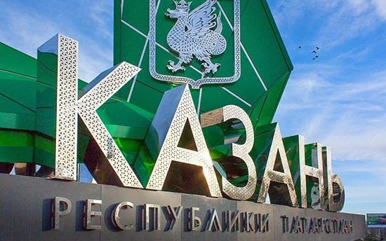 Коронавирус - ситуация в Казани