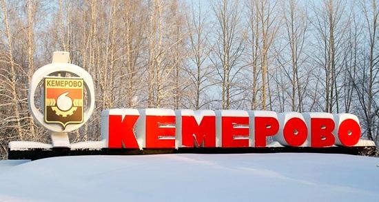 Коронавирус: какие меры приняты в Кемерово