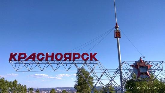 Красноярск - готовность к коронавирусу в городе