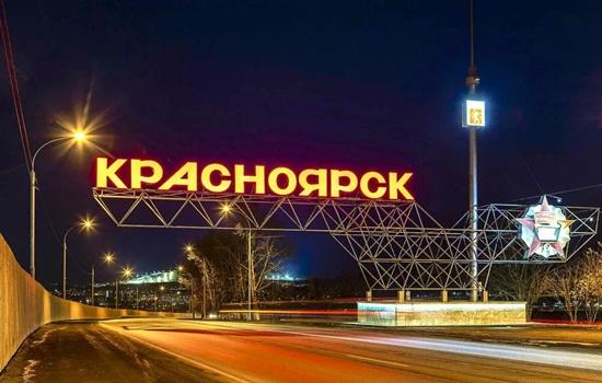Где сдать анализ на коронавирус в Красноярске – полная информация