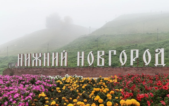 Коронавирус появился в нижнем Новгороде