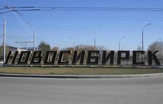 Где сдать тест на коронавирус в Новосибирске – рекомендации, разъяснения