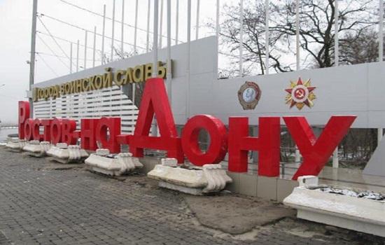 Где сдать анализ на коронавирус в Ростове-на-Дону – полезная информация