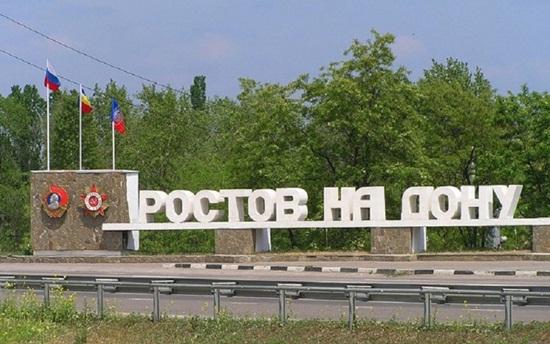 Коронавирус в Ростове-на-Дону – ситуация в городе