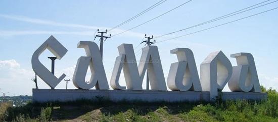 Коронавирус в Самаре – дошел ли COVID-19 до города