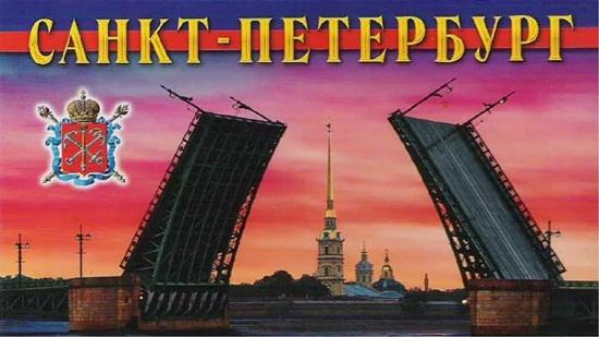Где сдать анализ на коронавирус в Санкт-Петербурге: информация к размышлению