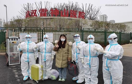 Карантин в Китае – как власти и жители сражаются с вирусом
