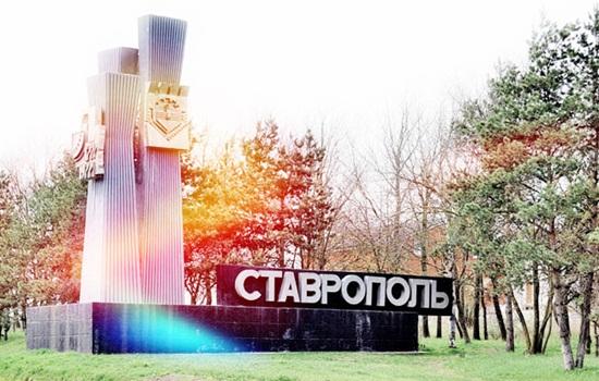 Где сдать анализ на коронавирус в Ставрополе – рекомендации жителям