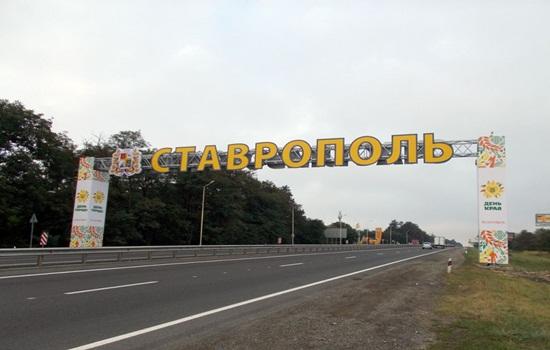 Как сражаются с коронавирусом в Ставрополе