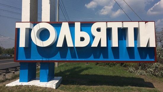 Где сдать анализ на коронавирус в Тольятти – кому доступна процедура