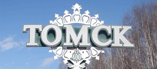 Где сдать анализ на коронавирус в Томске - куда обращаться населению