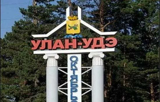 Коронавирус в Улан-Удэ – какая ситуация сегодня