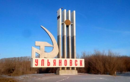 Коронавирус в Ульяновске – обстановка в городе