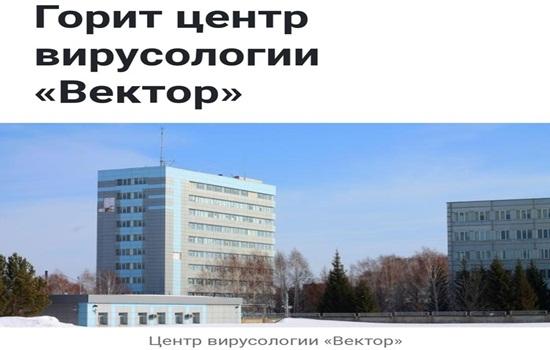 Где сдать анализ на коронавирус в Саратове – информация от Роспотребнадзора