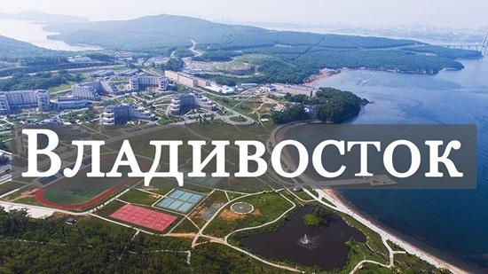 Жителей Владивостока тестируют на коронавирус