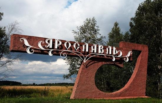 Где сдать анализ на коронавирус в Ярославле – принципы диагностики
