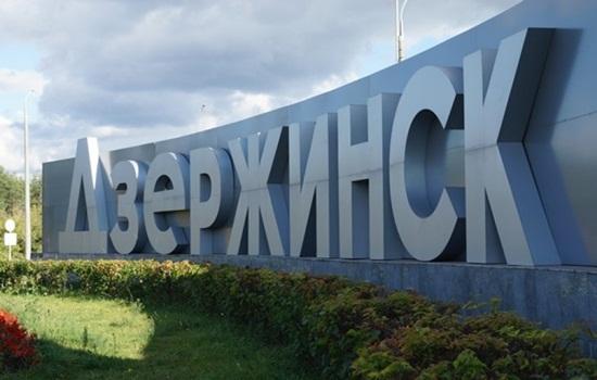 Где сдать анализ на коронавирус в Дзержинске – способы, варианты