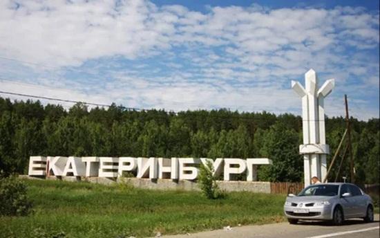 Где сдать анализ на коронавирус в Екатеринбурге – телефоны, контакты