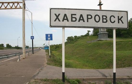 Где сдать анализ на коронавирус в Хабаровске – пункты приема в городе