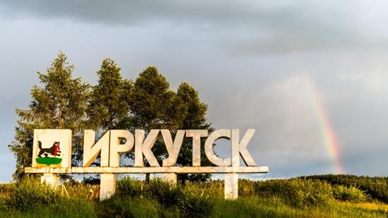Где сдать анализ на коронавирус в Иркутске – центры, клиники