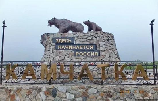 Где сдать анализ на коронавирус в Петропавловске-Камчатском - советы