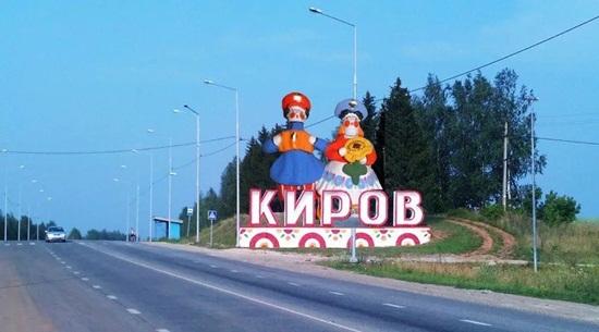 Коронавирус в Кирове – общая ситуация, прогнозы