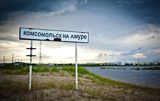 Где сдать анализ на коронавирус в Комсомольске-на-Амуре – что нужно знать