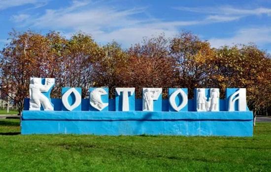 Коронавирус в Костроме – новости, факты о COVID-19