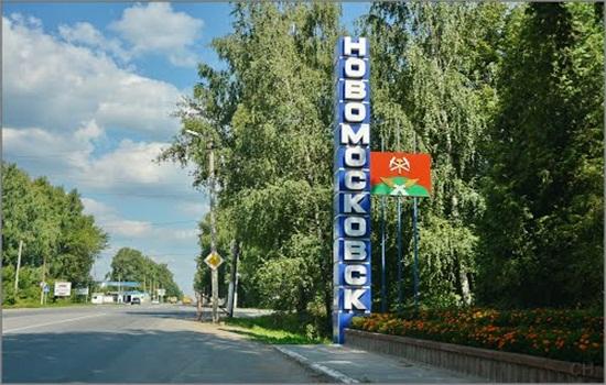 Где сдать анализ на коронавирус в Новомосковске – ответы на вопросы