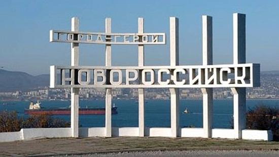 Где сдать анализ на коронавирус в Новороссийске – ситуация, перспективы