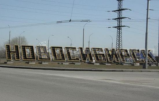 Коронавирус в Новосибирске – о ситуации в городе и области
