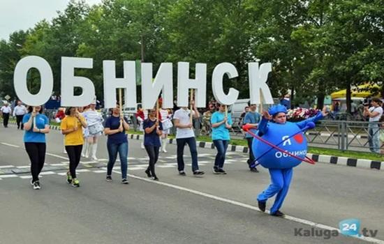 Где сдать анализ на коронавирус в Обнинске – куда обратиться за помощью