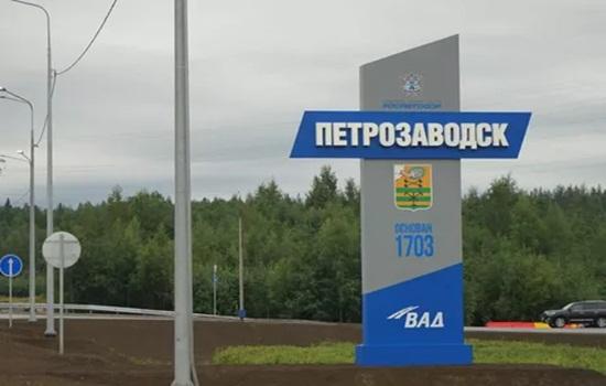 Где сдать анализ на коронавирус в Петрозаводске – клиники, лаборатории