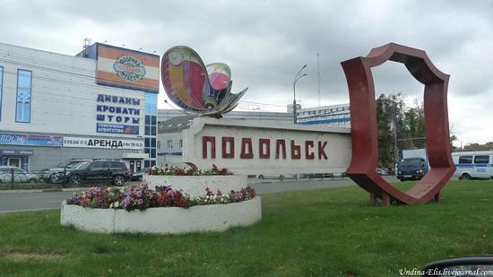 Где сдать анализ на коронавирус в Подольске – возможные способы
