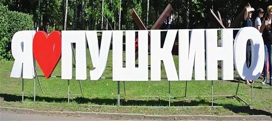 Где сдать анализ на коронавирус в Пушкино – поликлиники, частные центры