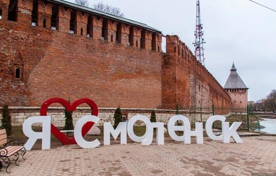 Коронавирус в Смоленске – хроника событий