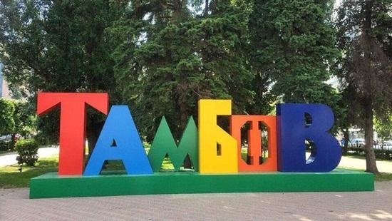 Коронавирус в Тамбове – хроника развития событий
