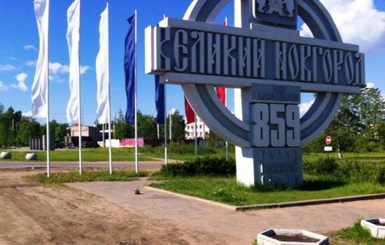 Где сдать анализ на коронавирус в Великом Новгороде – правила тестирования