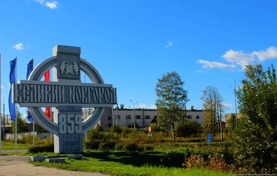 Коронавирус в Великом Новгороде – события, новости