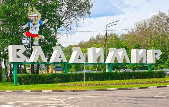 Коронавирус во Владимире – новости, события, факты