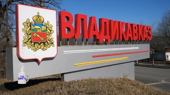Коронавирус во Владикавказе – как обстоят дела в городе