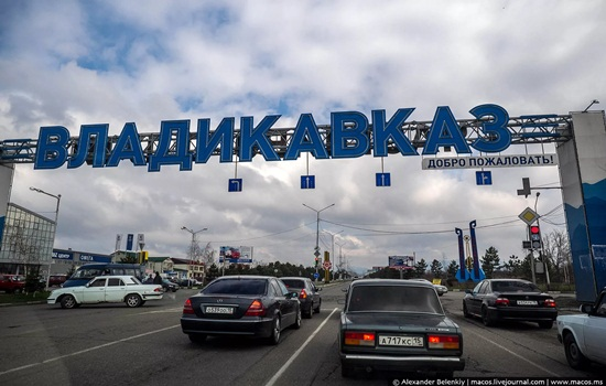 Где сдать анализ на коронавирус во Владикавказе – как пройти тестирование