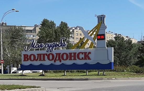 Где сдать анализ на коронавирус в Волгодонске – как сделать тест
