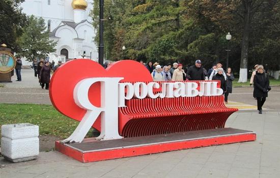 Коронавирус в Ярославле – свежие новости на сегодня